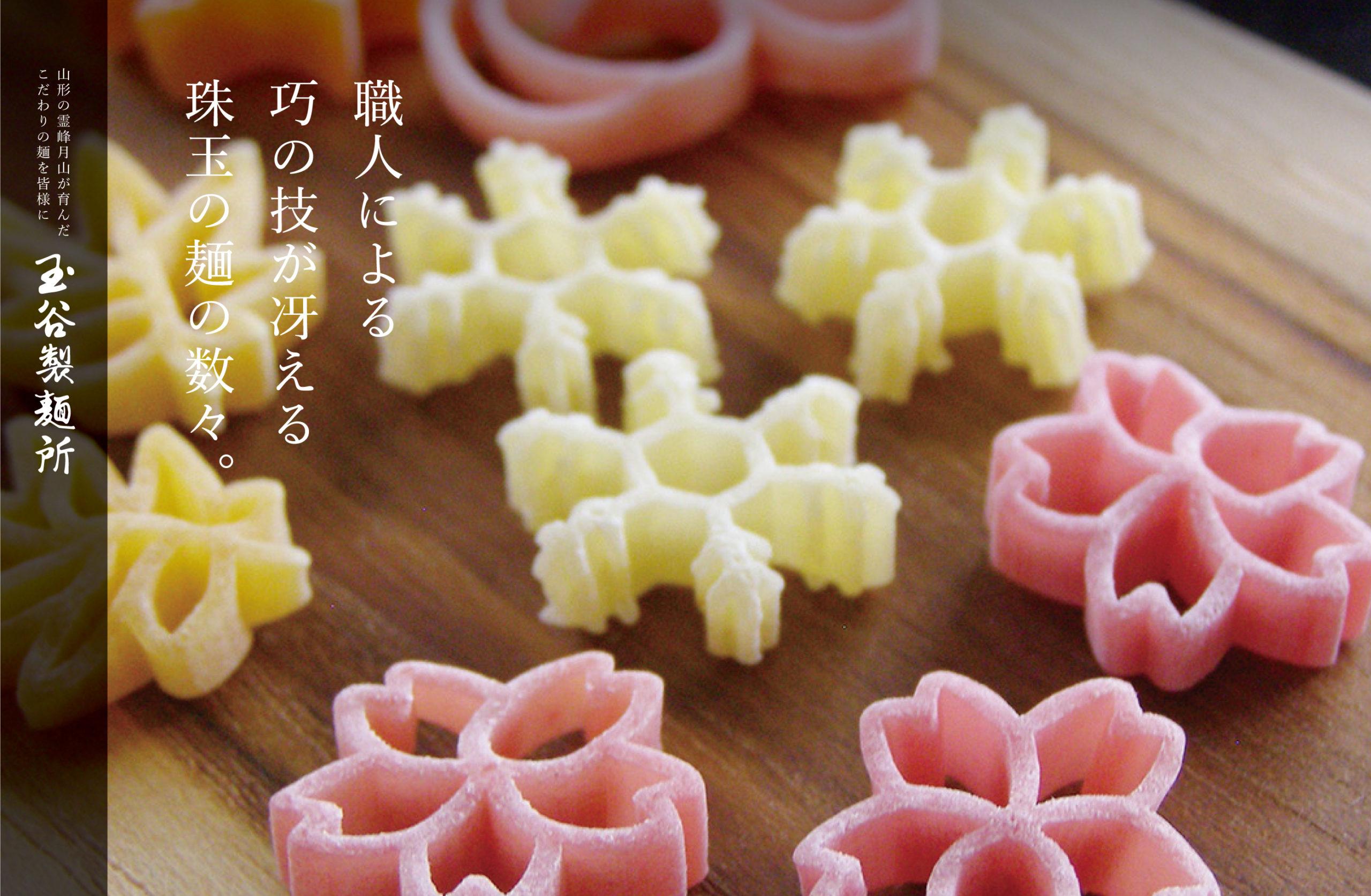 sakura pasta